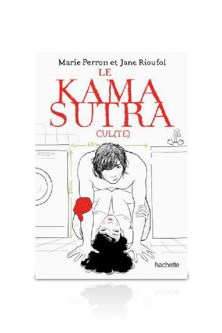 KamaSutra+Culte